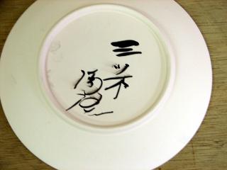 Shuzai05